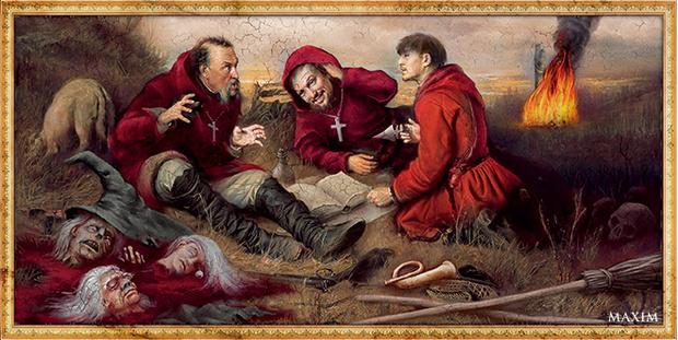 Фото №1 - Если бы инквизиция действовала в наши дни