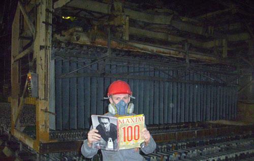 Фото №10 - Попади в MAXIM