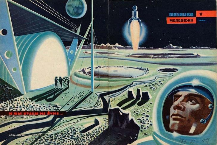 Фото №2 - «Роскосмос» собрался покорить Луну, а русский миллиардер замахнулся на полет к Альфа Центавра!