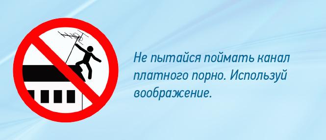 Фото №9 - Себяшки убивают: В памятке МВД о безопасном селфи обнаружен скрытый смысл