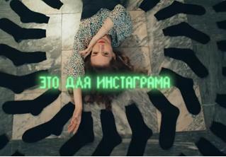 Что будет, если превратить рекламу чебоксарского трикотажа в киберпанк (видео)