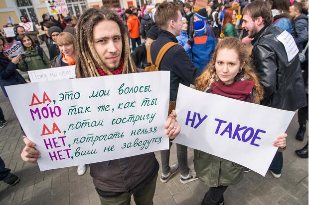 Фото №19 - Запрещена в России: плакаты первомайской Монстрации — 2017