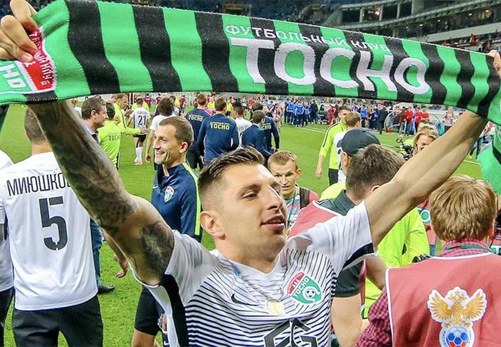 Фото №1 - Кошмар! Футбольные клубы России начали умирать накануне чемпионата мира
