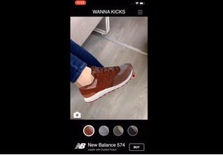 Стартап из Белоруссии разработал приложение для виртуальной примерки кроссовок (видео)