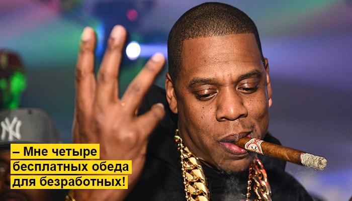 Фото №1 - Альбом месяца: Jay-Z «Magna Carta… Holy Grail»