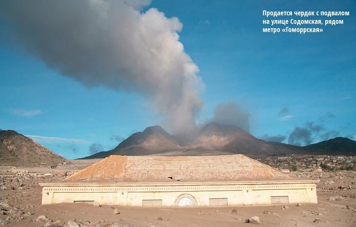 Фото №1 - История одной фотографии: здание суда, погребенное под вулканическим пеплом, Плимут, 2006 год