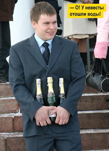 Фото №1 - 10 признаков, что ты свидетель на свадьбе
