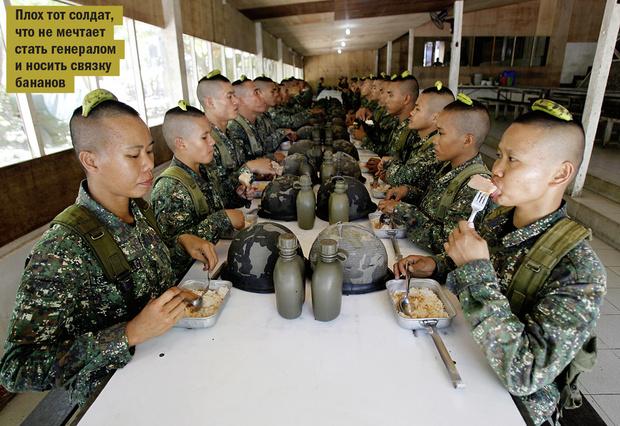 Фото №14 - Уйди, противник! 14 странных армейских ритуалов и испытаний