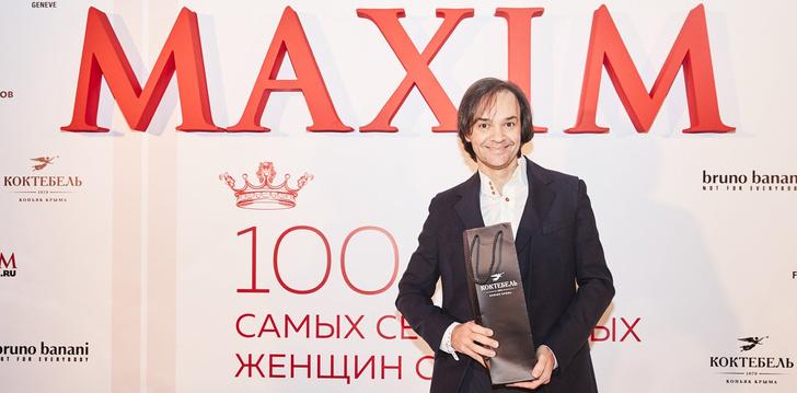 Фото №8 - Журнал MAXIM дал торжественный старт голосованию «100 самых сексуальных женщин страны» на вечеринке в Lexus Dome
