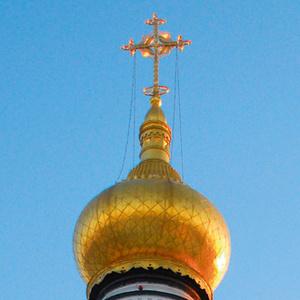 Фото №11 - Основы православия: чего не расскажут в школе