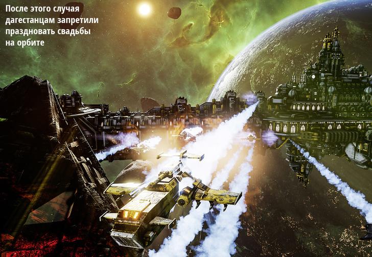 Фото №1 - Орки во Вселенной: Battlefleet Gothic: Armada 2 и другие главные игровые новинки месяца