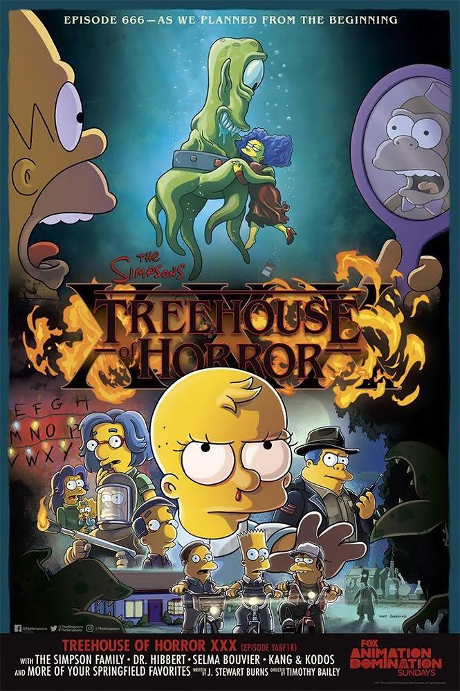 Фото №2 - В следующем хоррор-выпуске Симпсонов будут «Очень странные дела» и «Форма воды»
