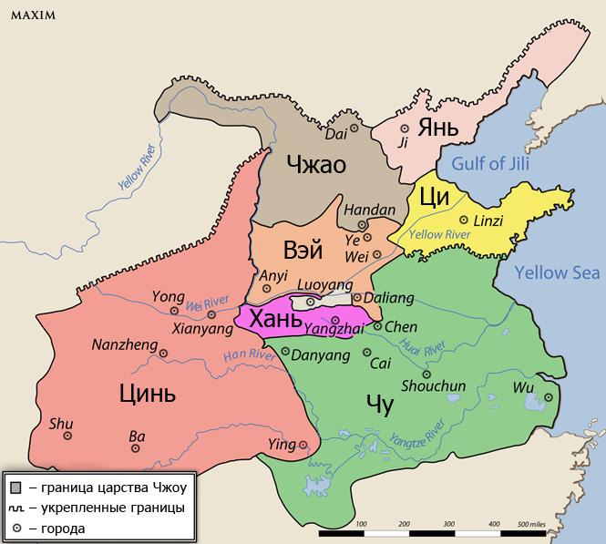Объединения Китая царством Цинь, 260 г. до н. э.