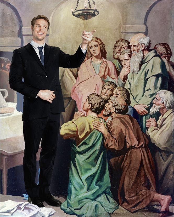 Фото №1 - Уровень цитирования: Бог // Самые актуальные библейские цитаты на все случаи жизни
