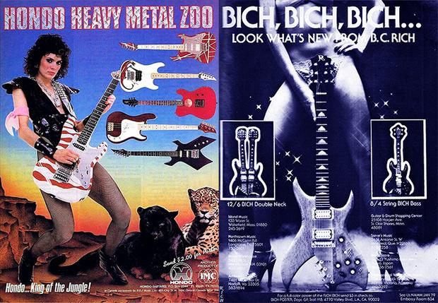 Фото №1 - Самые смешные и поучительные рекламы гитар в старых журналах