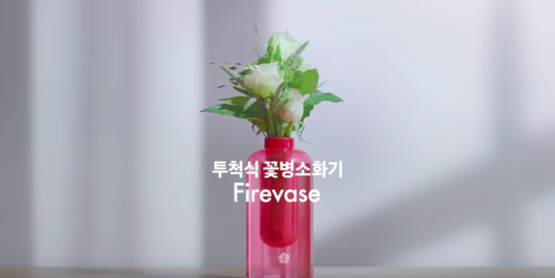 Фото №1 - Samsung представил вазу для цветов, которую можно использовать как огнетушитель