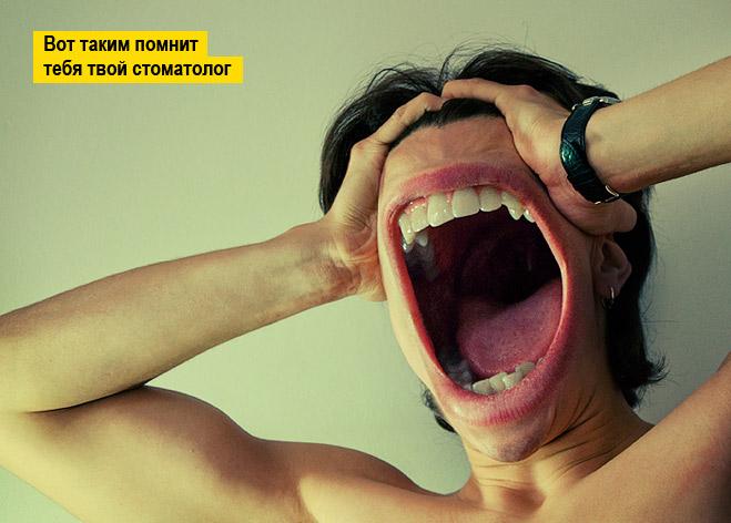 Фото №1 - Как избавиться от навязчивых мыслей
