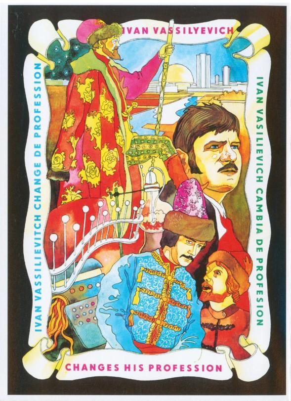 Фото №6 - Зарубежные афиши к советским фильмам