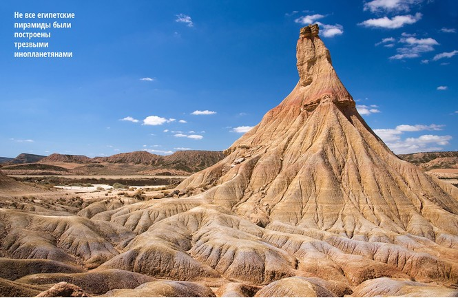 Идея для отпуска: Барденас-Реалес, Испания