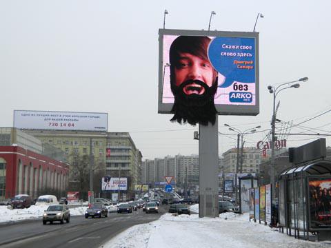 Фото №1 - Бородатые новости