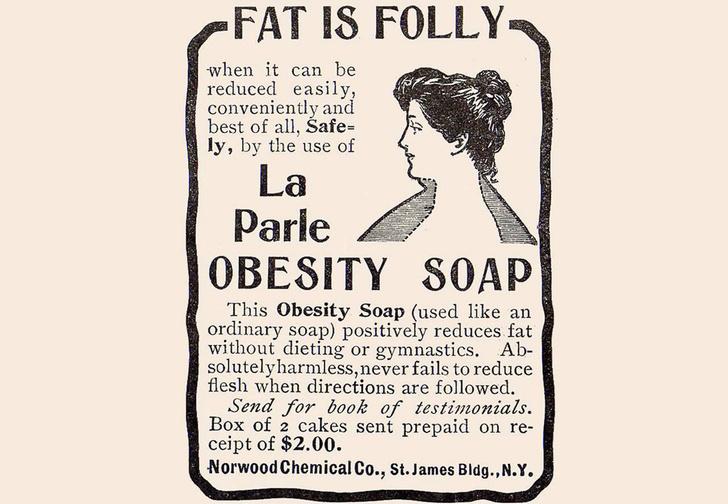 Фото №4 - 5 провальных способов похудеть, в которые поверили миллионы людей