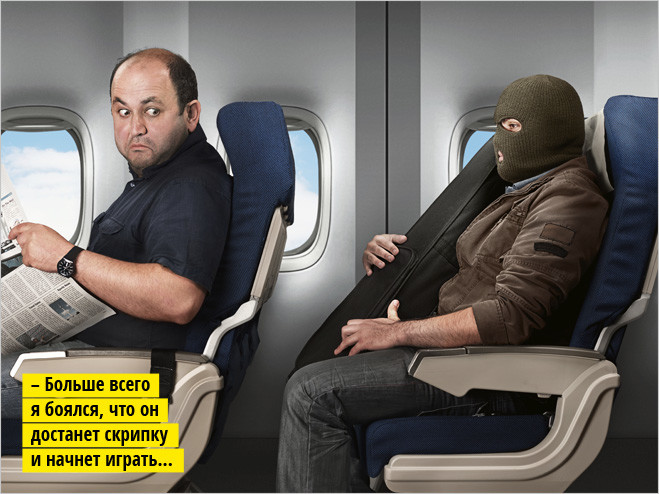 Секс в кабине самолета в воздухе видео онлайн