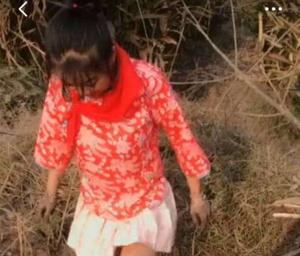 Фото №3 - Китайскую блогершу арестовали за «одежду, оскверняющую патриотические чувства»