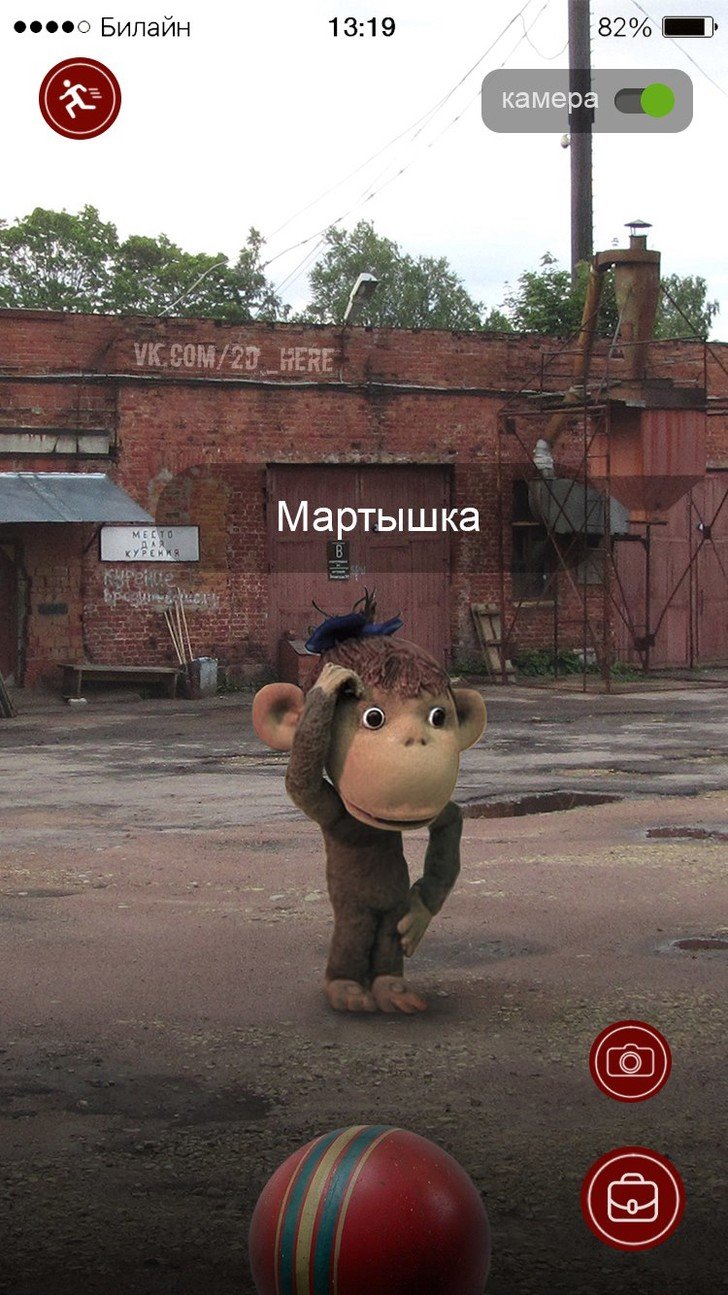 Фото №5 - Появилась русская версия Pokemon GO!