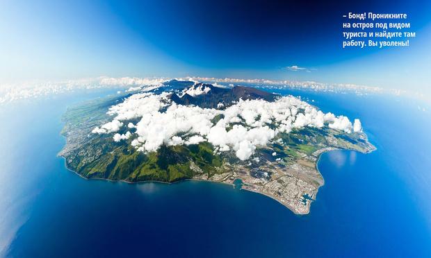 Фото №15 - Порция суши-2: еще 9 удивительных островов