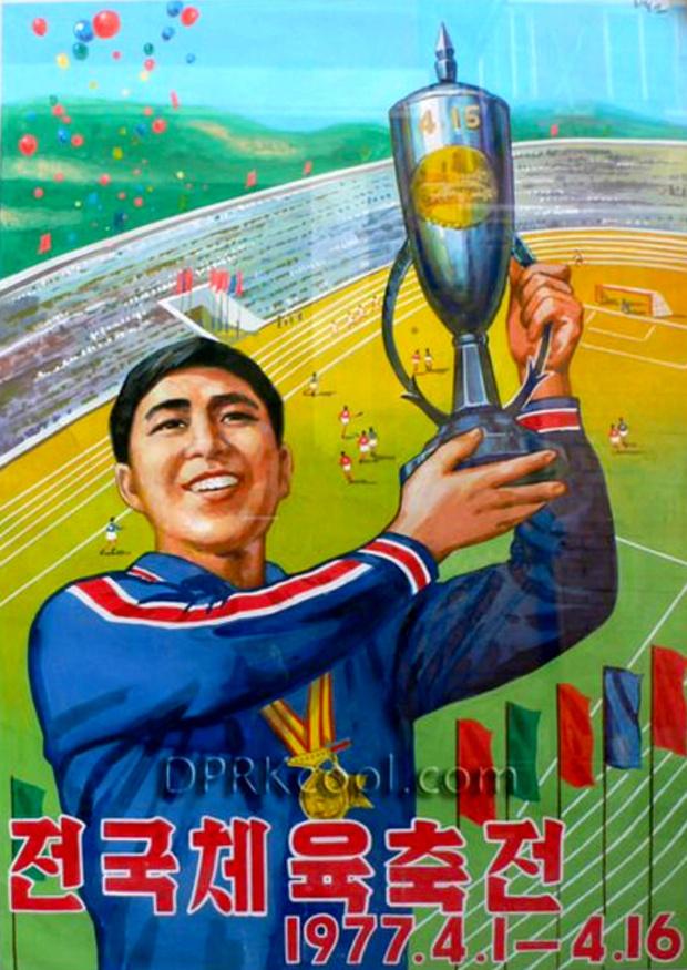 Фото №4 - Агитационные плакаты Северной Кореи, показывающие спортивные победы, которых не было
