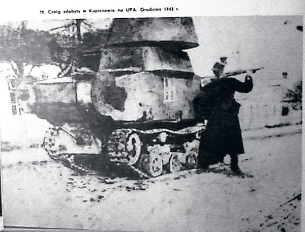 Самодельный танк УПА