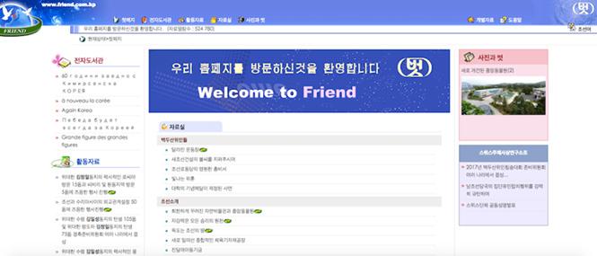 Фото №3 - Раскрыта страшная тайна: мир узнал, сколько у Северной Кореи интернет-сайтов!