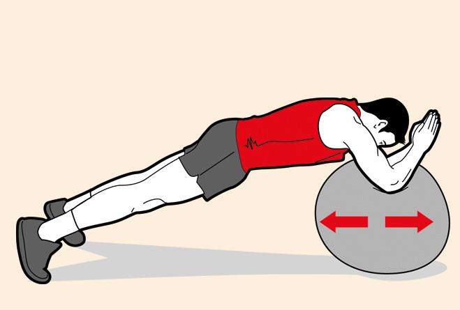 Стойка на мяче (атлет)