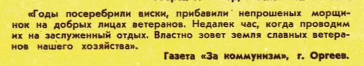 Фото №11 - Идиотизмы из прошлого: 1977 год (выпуск № 8)