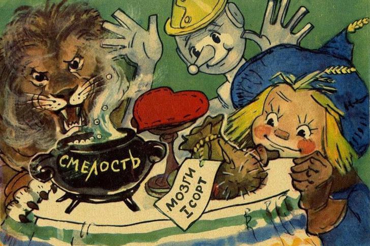 Фото №9 - Унесенные кириллицей: 5 писателей, которые в России популярнее, чем у себя на родине