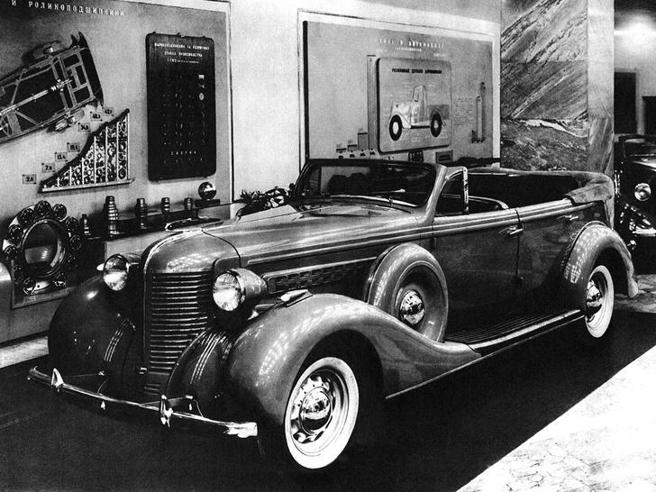 Фото №4 - 5 самых роскошных советских автомобилей
