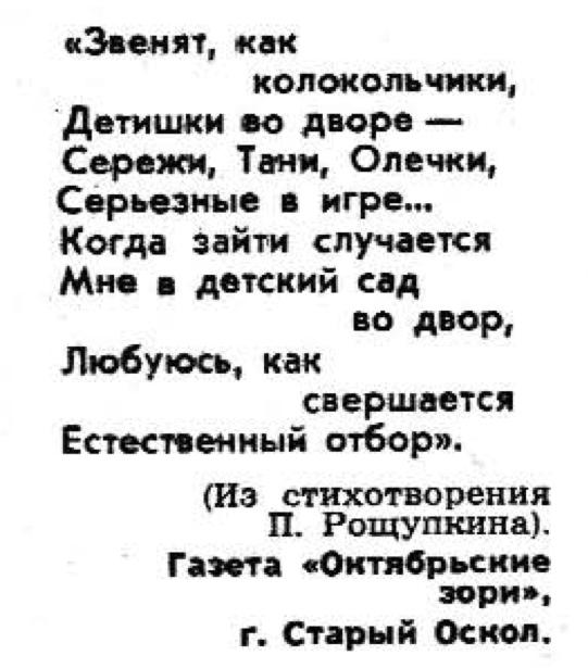 Фото №20 - Идиотизмы из прошлого: 1974 год (выпуск №6)