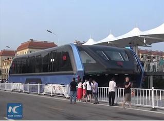 Чудо-транспорт, который должен был избавить Китай от пробок, оказался уловкой мошенников