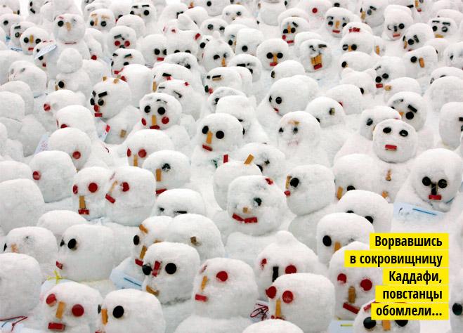 Фото №1 - 9 увлекательных фотографий оприключениях снега