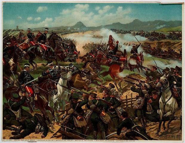 Битва при реке Шахе
