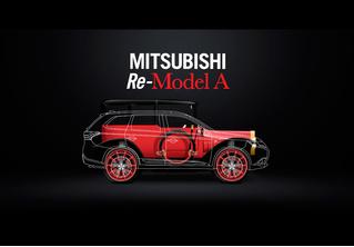 Те самые West Coast Customs прокачали Mitsubishi 1917 года!