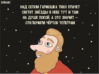 Мрачные рисунки с саркастическими стихами от иллюстратора из Самары! (Смешно!)