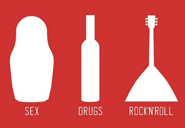 Фото №1 - Как сказать «секс, наркотики и рок-н-ролл» на 13 языках