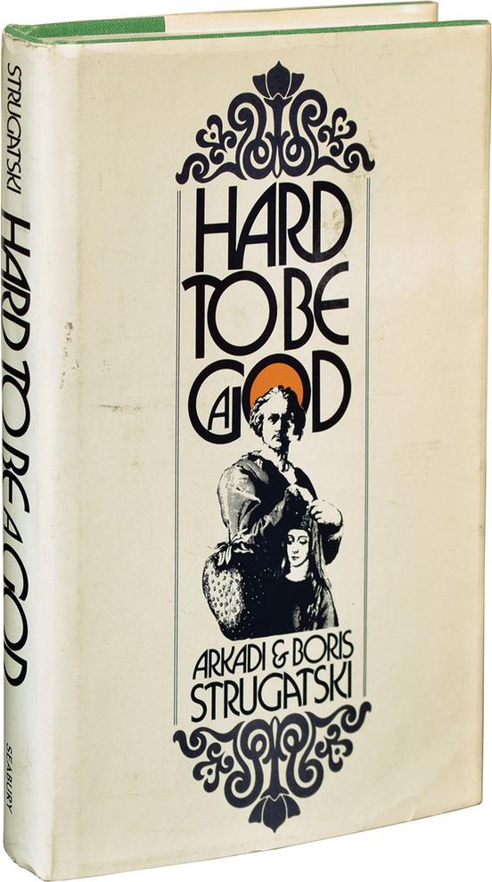 Трудно быть Богом, США, 1973