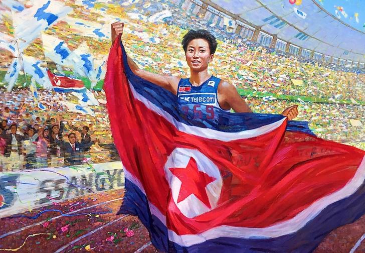 Фото №1 - Агитационные плакаты Северной Кореи, показывающие спортивные победы, которых не было