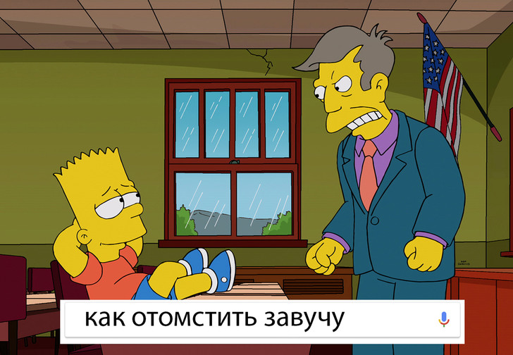 Фото №1 - Самые смешные запросы февраля!