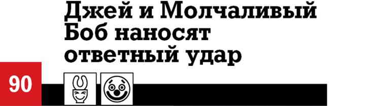 Фото №23 - 100 лучших комедий, по мнению российских комиков