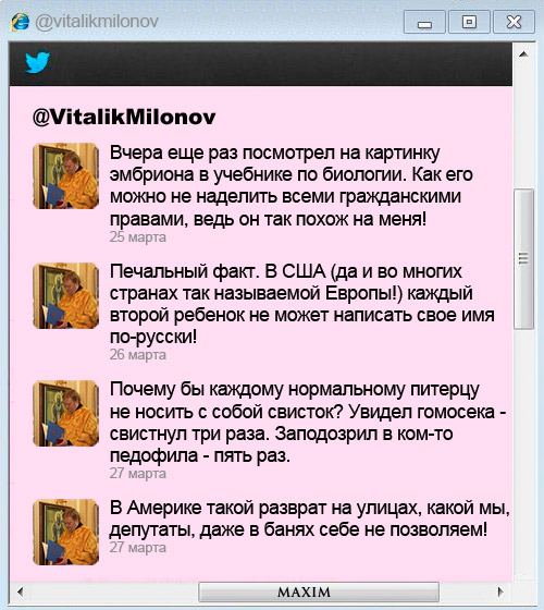 Твиттер Виталия Милонова