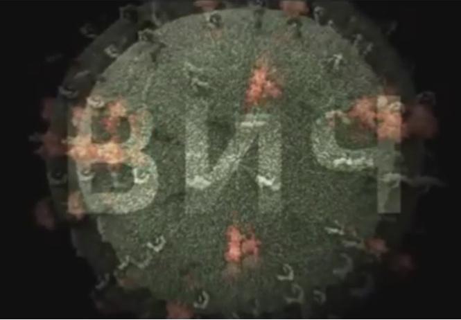 Райан Гослинг появился в ростовской социальной рекламе против ВИЧ