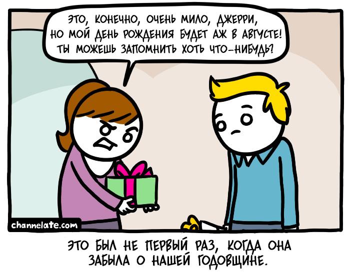 Комиксы Райна Хадсона